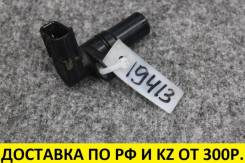 Контрактный датчик скорости акпп Honda 28820-PWR-013