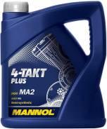 Масло Mannol 4-Takt Plus 10w40 4L SL/MA2