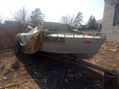 Продам катер Прогресс 2 с мотором ямаха 40лс в очень хорошем состоянии