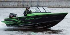 Купить лодку (катер) NorthSilver 545 Fish Sport