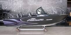 Купить катер (лодку) NorthSilver 565 Fish Sport
