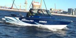 Купить лодку (катер) NorthSilver 570 Fish