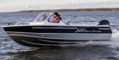Купить катер (лодку) NorthSilver PRO 605 M
