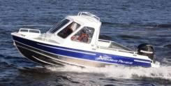 Купить катер (лодку) NorthSilver PRO 605 M HT