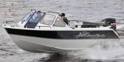 Купить катер (лодку) NorthSilver PRO 635