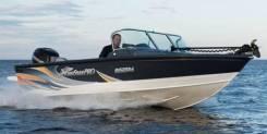 Купить катер (лодку) NorthSilver 650 Fish
