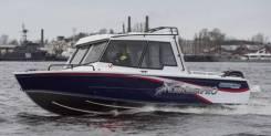Купить катер (лодку) NorthSilver PRO 665 M Cabin