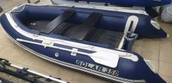Лодка ПВХ Solar 350 Optima