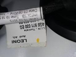 Жгут проводов передней правой двери Audi A6 S6 (C7) (2011-18 4G5971030