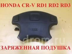 Подушка безопасности водителя заряженная с патроном Honda CR-V RD1