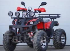 Квадроцикл Raptor 250 В Наличии, 2020