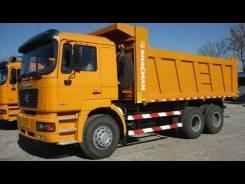 Ремонт, обслуживание грузовых автомобилей