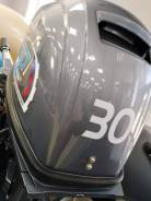 Лодочный мотор Mikatsu M30FHS б/у