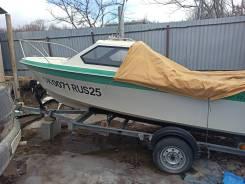 Прицеп с документами для лодок до 6 м.