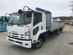Isuzu Forward 7350, 2014
