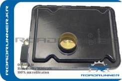 Фильтр АКПП KIA и Hyundai - 4632126000 / 463213B000 / 463213B600