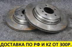 Диск тормозной, задний (пара) BMW 5/BMW 6. E60/E61/E63/E64. ~320мм.