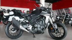 Honda CB300R, 2020