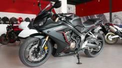 Honda CBR650R, 2020