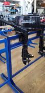 Лодочный мотор Allpass 5л. с. (2т)