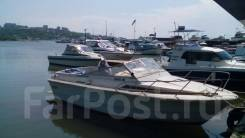 Продам катер Nissan Marine Hunter