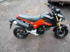 ABM X-moto, 2015