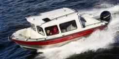 Купить катер (лодку) NorthSilver PRO 745 Cabin