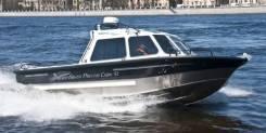 Купить катер (лодку) NorthSilver PRO 745 Cabin ST
