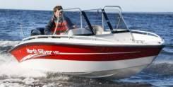 Купить катер (лодку) NorthSilver 490