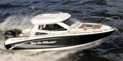 Купить катер (лодку) NorthSilver 690 Star Cabin