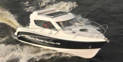 Купить катер (лодку) NorthSilver 730 Star Cabin