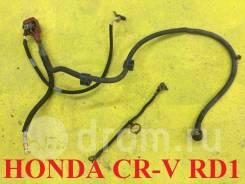 Клемма ( ПЛЮС-Минус ) Honda CR-V RD1