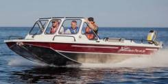 Купить катер (лодку) NorthSilver PRO 645 Jet