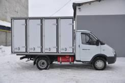 ГАЗ 3302, 2020