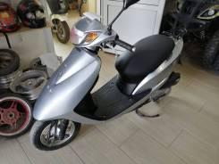 Honda Dio AF68, 2014
