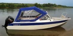 Купить лодку (катер) Русбот-52