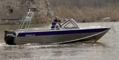 Купить лодку (катер) Русбот-55