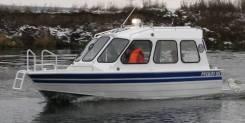 Купить катер (лодку) Русбот-55Н