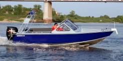 Купить катер (лодку) Русбот-65