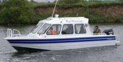 Купить катер (лодку) Русбот-75Н