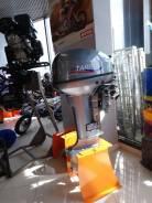 Лодочный мотор Tarpon Т ОТН 9.9S 2-тактный