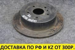 Диск тормозной, задний Toyota Estima AHR10. ~291мм. Оригинал