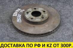 Диск тормозной, передний Toyota Corolla ZZE128. ~275мм.