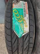 Dunlop, 195/65/14