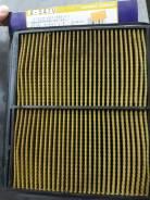 Фильтр воздушный Union Honda