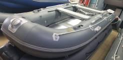 Лодка ПВХ Gladiator 330 AL