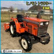 Hinomoto C144