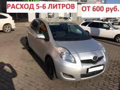 Аренда авто от 600 рублей