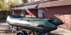 Лодка Susumar 360 вместе с мотором Tohatsu 18