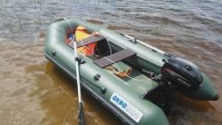 Лодка АКВА 2800 зеленый
